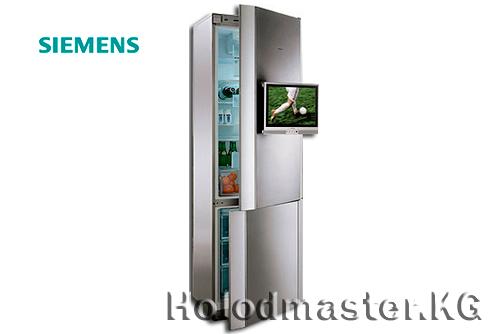 Siemens.holodmaster