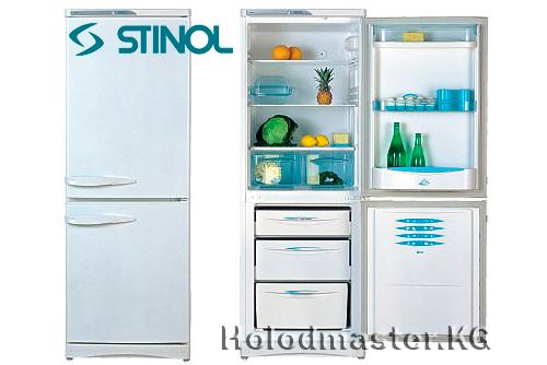 Stinol.holodmaster